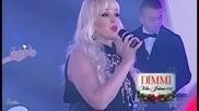 Branka Sovrlic - A tebe nema ♦ Novogodisnja zurka 2016