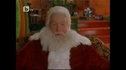 Договор за Дядо Коледа 2 ( The Santa Clause 2) (част 1/5)