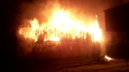 Пожар в гр.видин