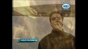 Dimitris Mpasis - Psithiri Kardias