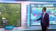 Прогноза за времето (02.03.2021 - обедна емисия)