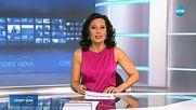 Спортни новини (18.07.2018 - централна емисия)