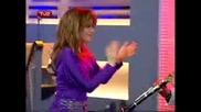 Кристали В Шоуто На Азис 4