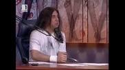 Васо Гюров - Волни (денис и Приятели)