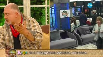Продължение на разговора с Ути Бъчваров - На кафе (29.11.2016)