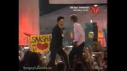 Smash!! - История