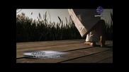 N E W ! Емилия - Свързано е с теб / Official 2012 Video /