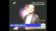 Кемал - Окрече Се Коло Срече