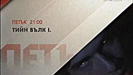 2021-01-12.wmv