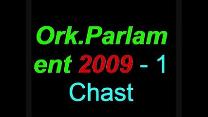 Ork.parlament 2009 - 1 Chast - 10 Godini