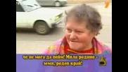 Господари На Ефира - Турци, Българи, Символи..