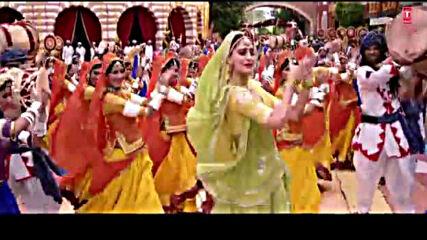 Salman Khan Aur Sonam Kapoor - Prem Ratan Dhan Payo ( Romaantik Naatak Bhaarateey Geet)