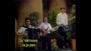 Miroslav Ilic - Suze Na Peronu
