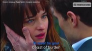 ♫ The Rolling Stones - Beast of Burden ( Fifty Shades Of Grey)( Music Video ) превод & текст