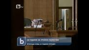 Осъдиха мъж на 18 години затвор след 16 години дела