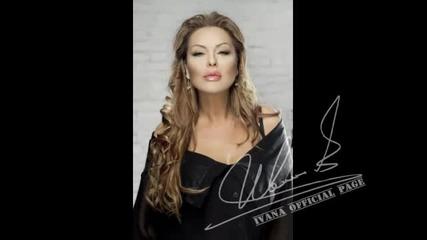 *new* Ивана - Остави ме (cd Rip) 2012