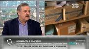 """Проф.Кантарджиев: Не трябва да разкарваме пациентите по болниците - """"Здравей, България"""""""