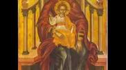 Гръцка Православна Музика 4