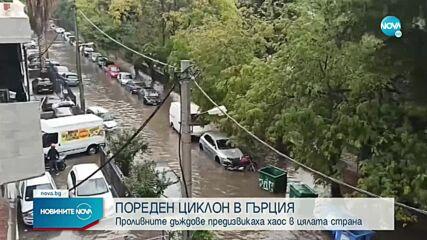 Лошото време в Гърция взе жертва