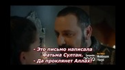 Великолепният век - еп.117 анонс (rus subs)