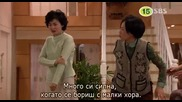 [бг субс] Bad Family - епизод 4 - 2/3