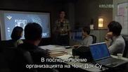 Бг субс! Poseidon / Посейдон (2011) Епизод 2 Част 4/4