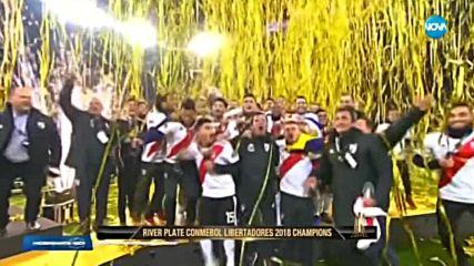 Спортни новини (10.12.2018 - късна)