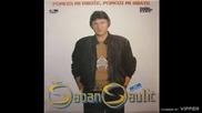 Saban Saulic - Sine - (Audio 1990)