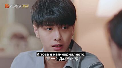 The Only You (2021) / Единствено ти Е16
