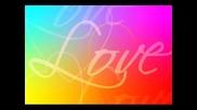 За моята любов
