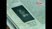 Интернатът Черната лагуна 2 сезон 6 епизод 1 част