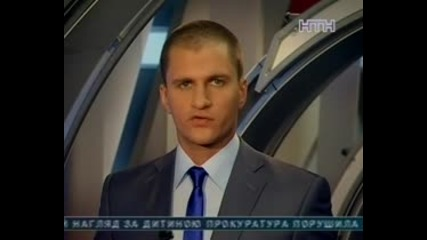 Bodyguard World Championship 2012 Ukraine