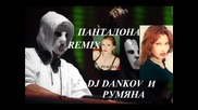 Dj Dankov ft. Румяна-панталона Remix 2014 Ot Zulu Records