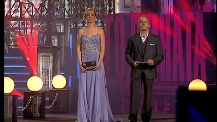 Спортист на годината 2012 - 9 Цветана Пиронкова - награждаване