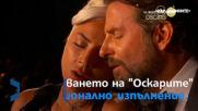 """Филмът с български актьор е големият победител на """"Оскар""""-ите и кой още?"""