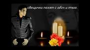 От Всички Фенове на Майкъл Джексън Честит Рожден Ден Джако!