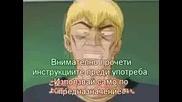 Great Teacher Onizuka - Епизод 23 - Bg Sub