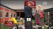 Бай Брадър - Един Дол Старс с Емо Каменов и Петя Буюклиева - Господари на ефира (01.12.2014г.)