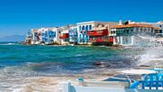 Гръцки мелодий - Сиртаки и Бузуки 2 ( Гърция)