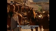 Доктор Куин лечителката /сезон 4/ - епизод 1 част 2/2