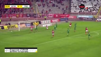 Спасяването на Владо Стоянов срещу ЦСКА