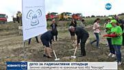 """Първа копка на депото за съхранение на радиоактивни отпадъци в АЕЦ """"Козлодуй"""""""