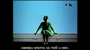 4 Strings - Take Me Away с БГ Превод