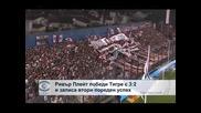 Ривър Плейт победи Тигре с 3:2 и записа втори пореден успех