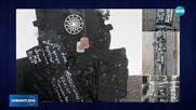 Надписи на български и сръбски върху оръжията на терориста от Нова Зеландия (ВИДЕО+СНИМКИ)