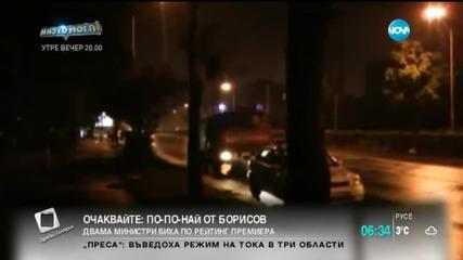 """Гледат делото за смъртоносната катастрофа на бул. """"България"""""""