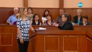 Съдебен спор- Епизод 470 - Бият ме за пари (03.06.2017)