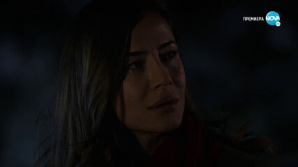 Черна роза - Епизод 314