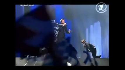 Най-добрата песен на Евровизия 2011 ! Гърция - Loucas Yiorkas - Watch my dance