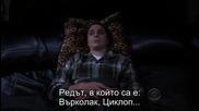 Теория за големия взрив / The Big Bang Theory / S02 E01